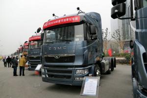 华菱 星凯马重卡 410马力 6X4 LNG 国五危险品牵引车(HN4255NGA38C9M5)
