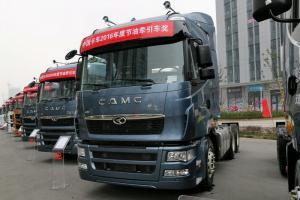 华菱 星凯马重卡 重载型 480马力 6X4 国五牵引车(HN4250A46C4M5)