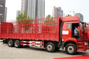 一汽解放 J6P重卡 复合型 390马力 8X4 9.5米 国五仓栅式载货车(CA5310CCYP66K2L7T4E5)