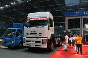 庆铃 VC46重卡 350马力 6X4 国四 牵引车(QL4250UKCZ)