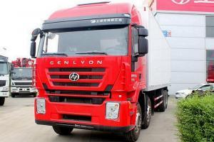 上汽红岩 杰狮M100重卡 390马力 8X4 9.4米 国四 厢式载货车(CQ5315XXYHTG466)