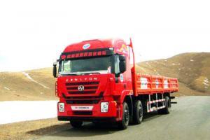 上汽红岩 杰狮M100重卡 390马力 8X4 9.4米 国四 栏板载货车(CQ1315HTG466)