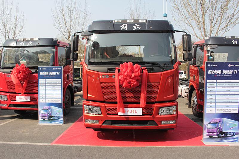 一汽解放 J6L中卡 220马力 4×2 载货车 质惠版