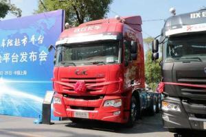 联合卡车 U系重卡 550马力 国五6×4牵引车 (QCC4252D654-1)