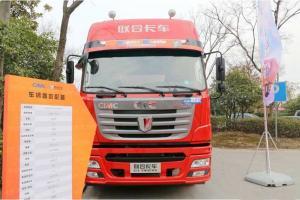联合卡车 E系重卡 270马力 国五6×2 仓栅式载货车 (QCC5252XXYD659M)