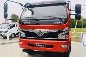 东风福瑞卡 R6 183QQ自动抢红包 4×2 3400轴距 国六自卸车