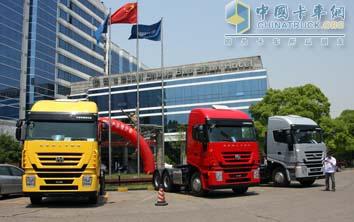 长三角甩挂运输技术交流会及红岩杰狮推介会在上海举行 高清图片