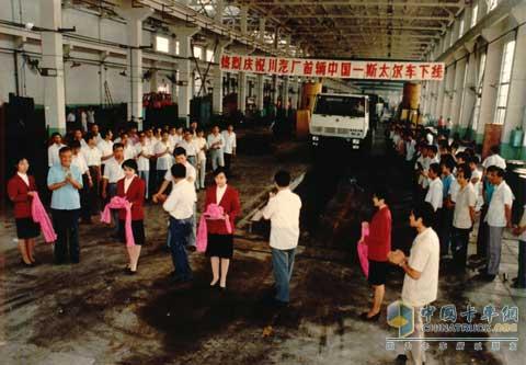 """汽车在""""上海市20万汽车司机评选最受欢迎的国产汽车""""评选活动高清图片"""