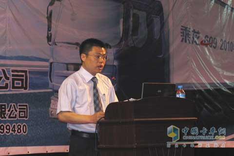 北京华夏双龙汽车总经理姚力发言