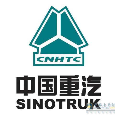 重型汽车标志-卡界小心,中国重汽要来了高清图片