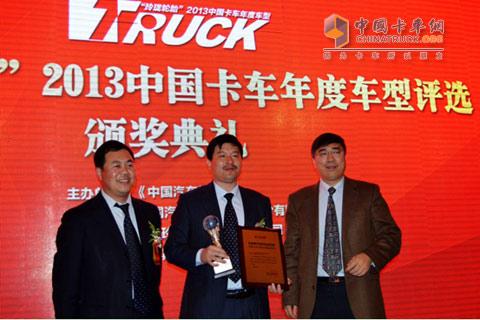 唐骏汽车高端轻卡t3荣获了 2013年度中卡 荣耀高清图片