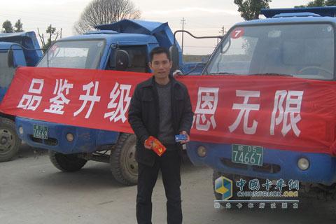 福田汽车工程车时代金刚获得了他的青睐.为了保守起见,夏师高清图片