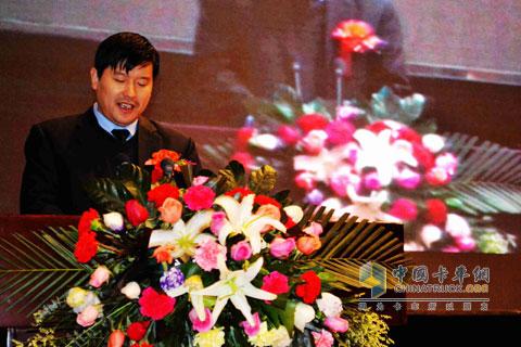 唐骏汽车2013年商务年会在淄博胜利召开高清图片