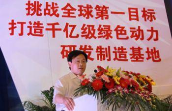 潍柴执行总裁孙少军做产品研发和产品平台规划报告