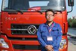 2009济南卡车展东风商用车专访