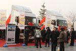 广汽日野2011年全国品牌推介会走进北京