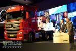 欧曼GTL闪耀戴姆勒卡车之夜现场视频